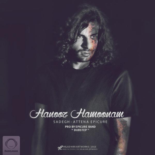 Sadegh - Hanooz Hamoonam (Ft Attena EpiCure)