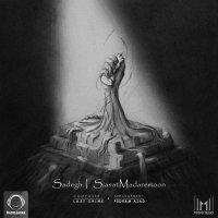 Sadegh - 'Siasat Madaremoon'