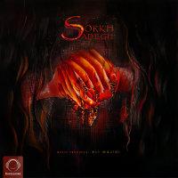Sadegh - 'Sorkh'
