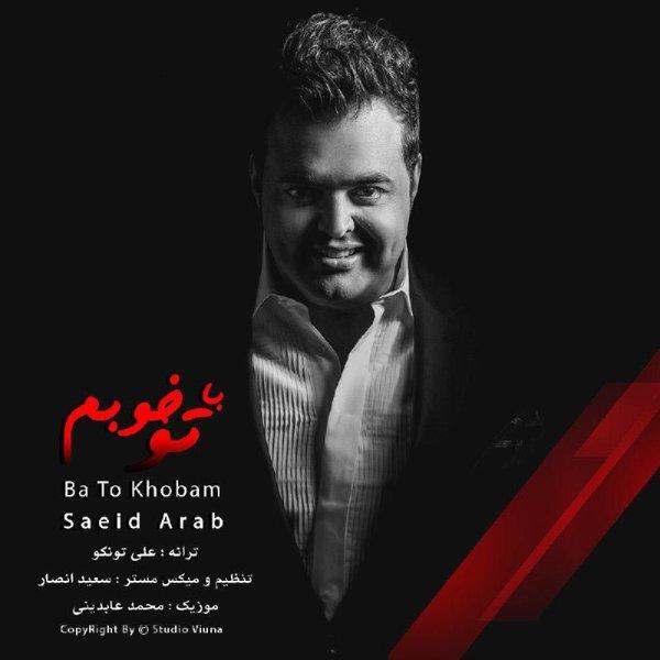 Saeed Arab - 'Ba To Khobam'