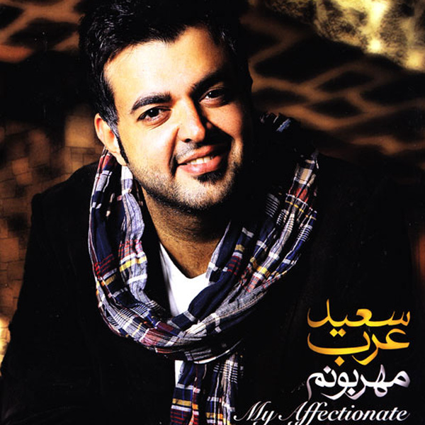 Saeed Arab - 'Ba To'