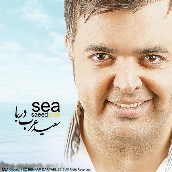 Saeed Arab - 'Bahoone'