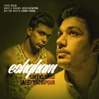 Saeed Bazmipour & Salar - 'Eshgham'