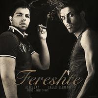 Saeed Kermani - 'Fereshteh (Ft Alirezaz)'