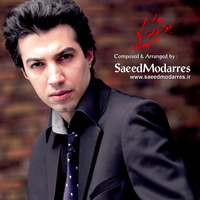 Saeed Modarres - 'Bayad Eshgho Control Kard'
