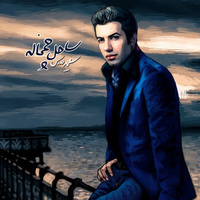 Saeed Modarres - 'Mosalase Bermooda'