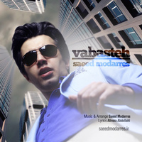 Saeed Modarres - 'Vabasteh'
