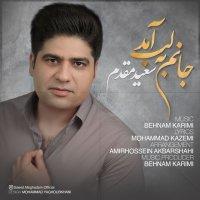 Saeed Moghadam - 'Janam Be Lab Amad'