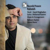 Saeed Moghadam - 'Rabeteh'