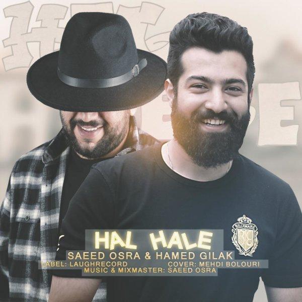 Saeed Osra & Hamed Gilak - 'Hal Hale'