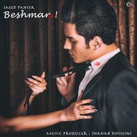 Saeed Panter - 'Beshmar'