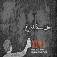 Saeed Panter - 'Man Khaltooram'