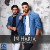 Saeed Shams - 'In Harfa (Ft Aaren)'