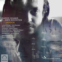 Saeed Shams - 'Kooch (Ft Amin Boostan)'