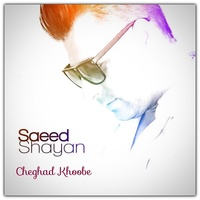 Saeed Shayan - 'Cheghad Khobe'