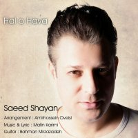 Saeed Shayan - 'Halo Hava'