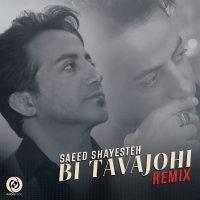Saeed Shayesteh - 'Bi Tavajohi (Remix)'
