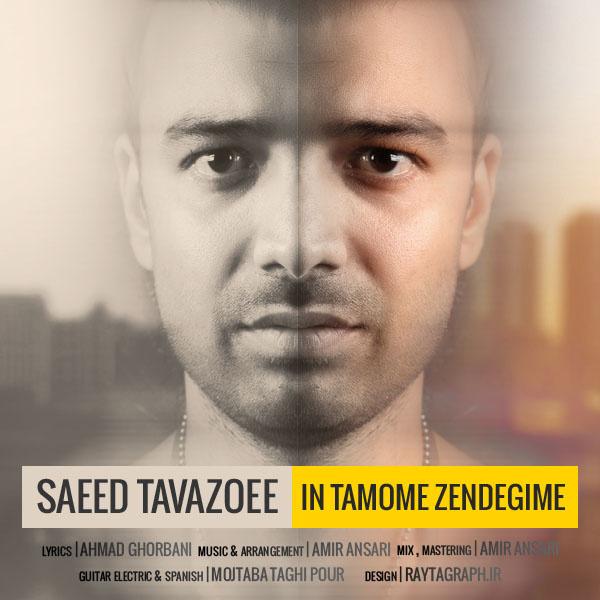 Saeed Tavazoee - In Tamome Zendegime