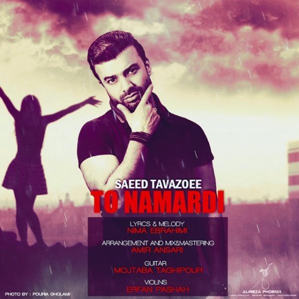 Saeed Tavazoee - 'To Namardi'
