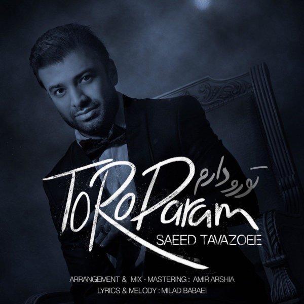 Saeed Tavazoee - Toro Daram