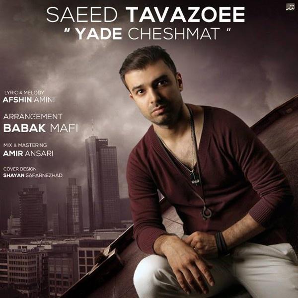 Saeed Tavazoee - Yade Cheshmat