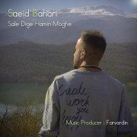 Saeid Bahari - 'Sale Dige Hamin Moghe'