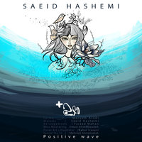 Saeid Hashemi - 'Mowje Mosbat'