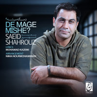 Saeid Shahrouz - 'De Mage Mishe'