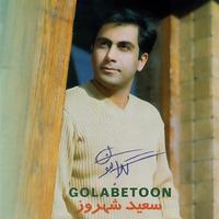 Saeid Shahrouz - 'Eblis'