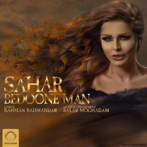 Sahar - 'Bedoone Man'