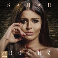 Sahar - 'Boghz'