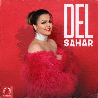 Sahar - 'Del'