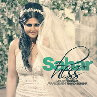 Sahar - 'Hess'