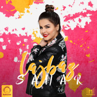 Sahar - 'Lajbaz'