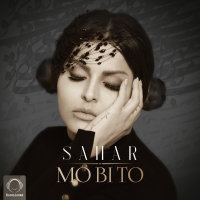 Sahar - 'Mo Bi To'