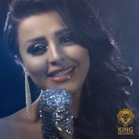 Sahar - 'Shaame Romantic'