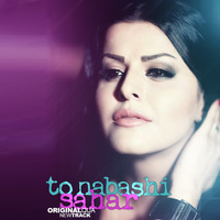 Sahar - 'To Nabashi'