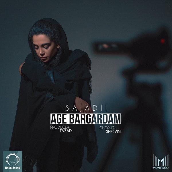 Sajadii - 'Age Bargardam'