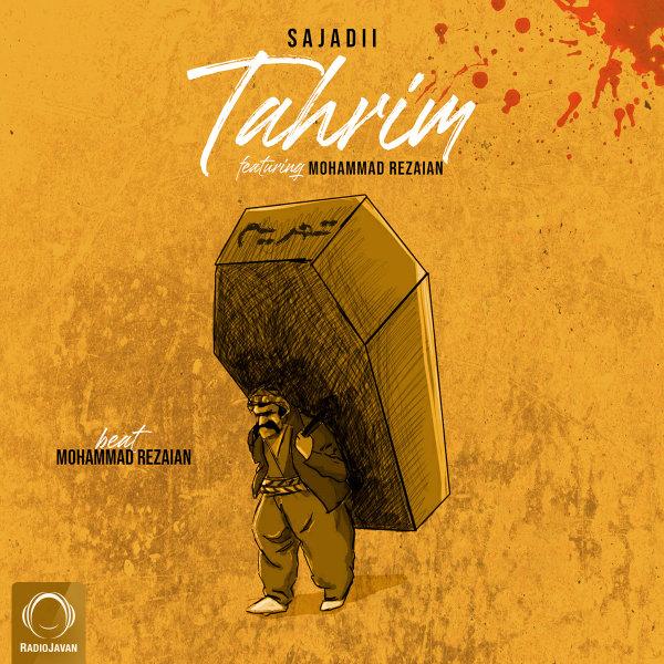 Sajadii - 'Tahrim (Ft Mohammad Rezaian)'