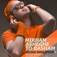 Sajjad Gholipour - 'Mikham Asheghe To Basham'