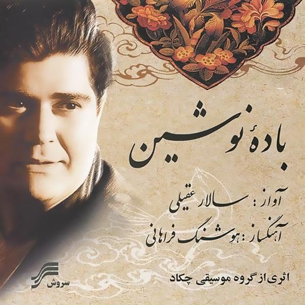 Salar Aghili - Badeye Nooshin