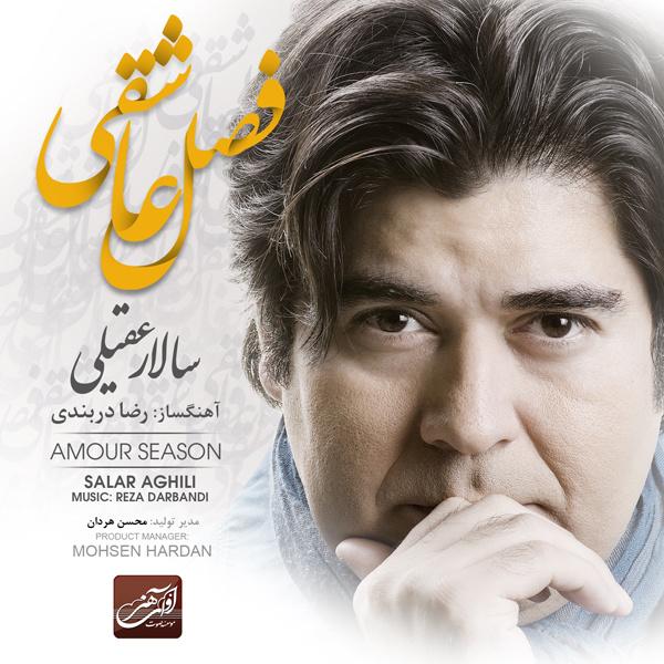 Salar Aghili - Daf Mizanam