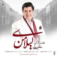 Salar Aghili - 'Leylaye Man'