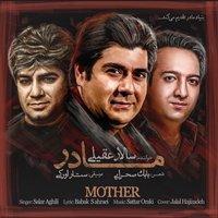 Salar Aghili - 'Madar'