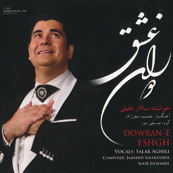 Salar Aghili - Dorane Eshghe