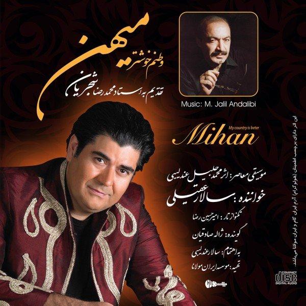 Salar Aghili - Mihan