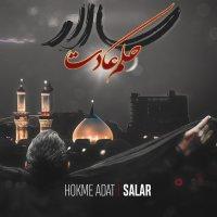Salar - 'Hokme Adat'