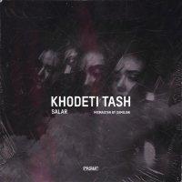 Salar - 'Khodeti Tash'