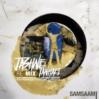Samsaam - 'Jashne Tanhaei (Remix)'