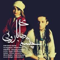Samsaam - 'Cheshm Haye Barooni (Ft Negar)'